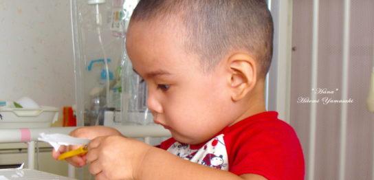 小児急性リンパ性白血病治療開始