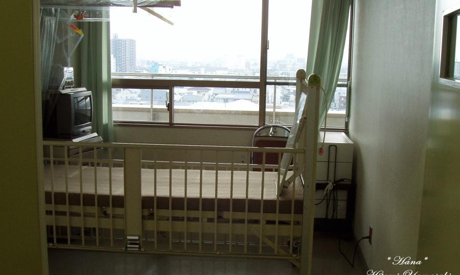 小児病棟のクリーンルーム/無菌室
