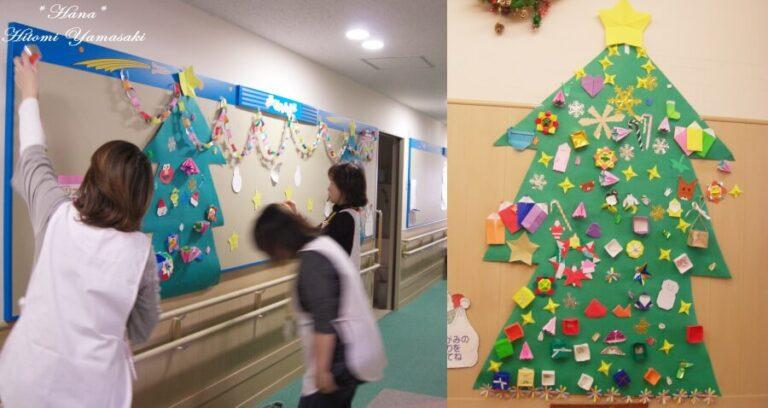 小児病棟でクリスマス壁面飾り