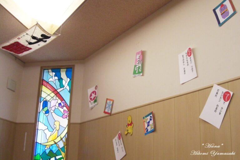 小児病棟のお正月壁面飾り