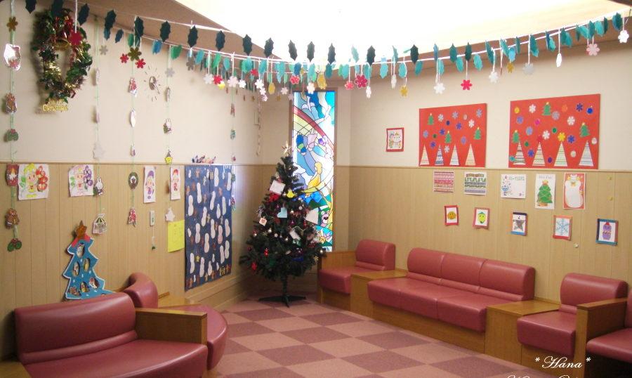 2008年冬 小児病棟の壁面飾り