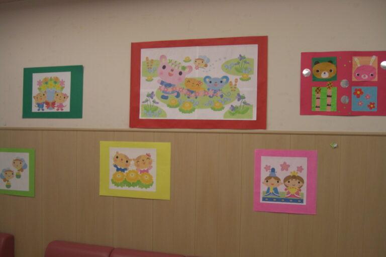 小児病棟2009春の壁面飾り「春の公園」| 岐阜大学医学部附属病院 小児病棟 わたぼうしの会