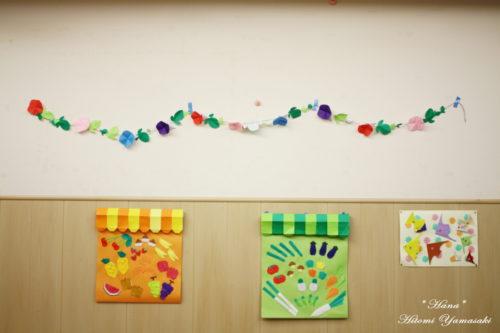 小児病棟の壁面飾り 八百屋さんと朝顔