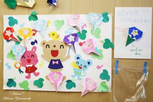 小児病棟の参加型壁面飾り