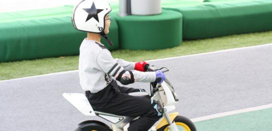 バイクって楽しいね!