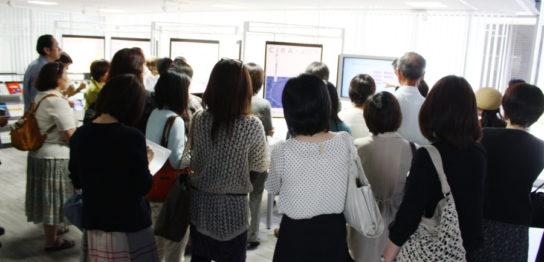 京都大学 iPS細胞研究所 CiRA見学
