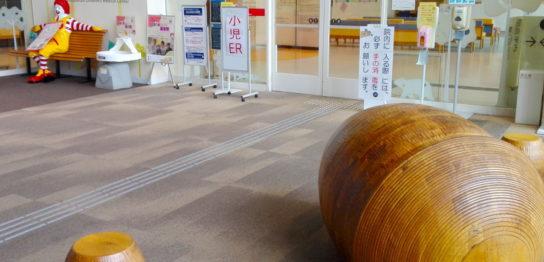 第22回 小児がん親の会連絡会・東京都立小児総合医療センター