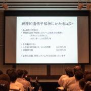 7/16 イベント「CAR-T療法の最新情報とゲノム医療」in名古屋/名古屋小児がん基金