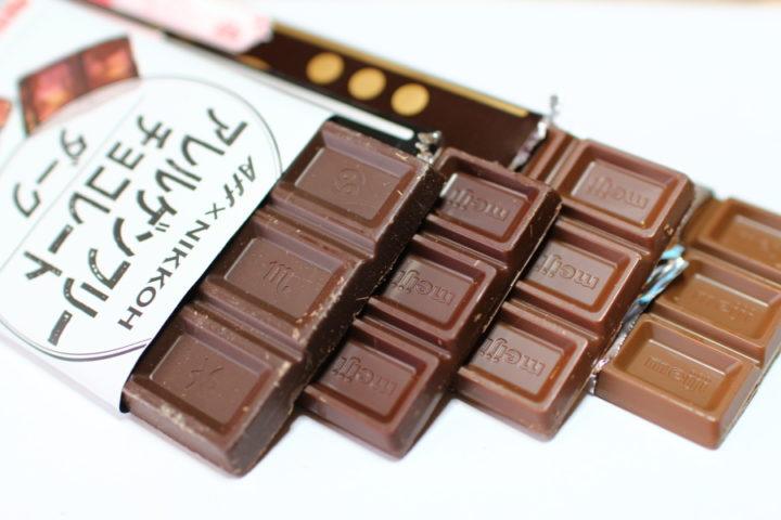 食べ比べてみた!「アレルゲンフリー チョコレート ダーク」レビュー