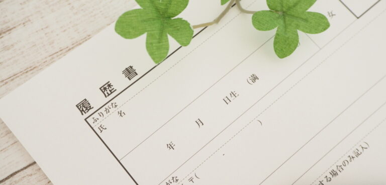 高校生の就活・新卒採用スケジュール(特別支援学校・高等学校・企業)