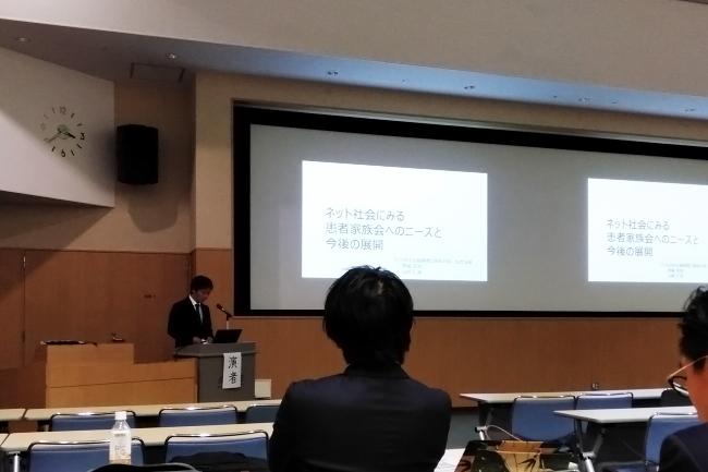 第19回 小児がんトータルケア研究会 名古屋大学医学部附属病院「つながる輪」演題発表