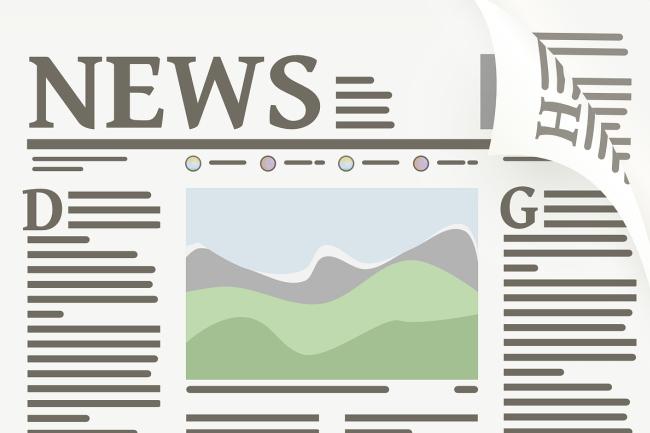 中日新聞で再接種費用の助成を特集