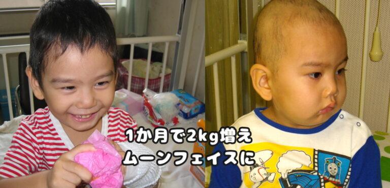 症状 白血病 子供 初期