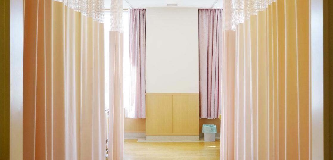 現在の看護体制で満足・不満に思うこと   小児病棟情報アンケート集計結果