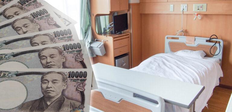 病室 差額ベッド代 特別療養環境室
